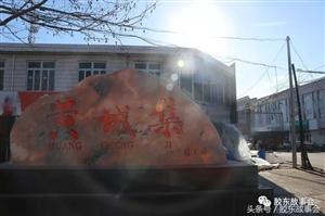 莱阳撤县建市保持原名,为何黄县和掖县却要改名龙口和莱州?