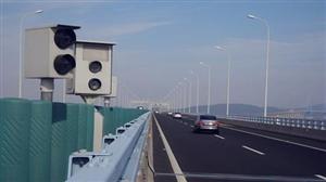 府谷最全测速名单公布!府墙公路40KM/H!注意别超速!