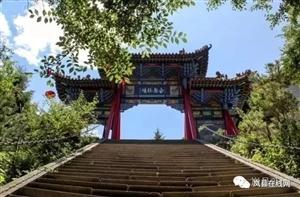 雄劲!岚县白龙山第十八届旅游文化节启幕!等你来~