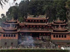 5月19日中国旅游日,安溪多个景区这3类人群免门票……