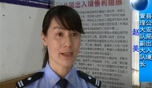 涡阳县公安局推出多项便民措施服务办证群众