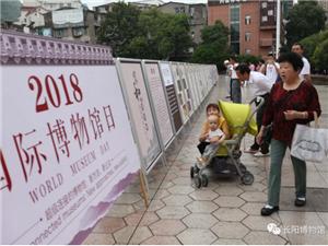 长阳博物馆:5.18国际博物馆日--长阳博物馆举办