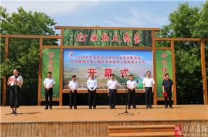 中国旅游日博兴分会场主题活动启动暨博兴县第六届打渔张森林公园帐篷文化节开幕