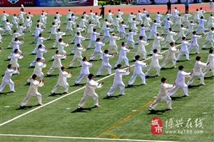 """博兴举办""""全国老年人太极拳健身推广展示大联动""""活动"""