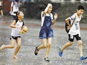 府谷启动重大气象灾害(暴雨)Ⅳ级应急响应