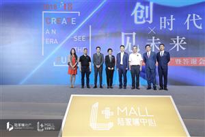 """陆家嘴崛起上海商业新地标,为打造""""上海购物""""品牌再添亮色"""