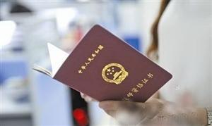 关于领取广饶县2018年度第一批教师资格证的公告