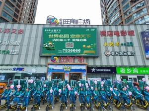 全城气球告白,车队长龙游街,涡阳今年的520很不一般!