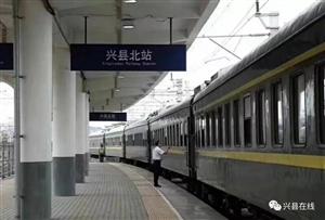 【葡京娱乐大小事】葡京娱乐火车站最新进展,客运马上就要运行啦!