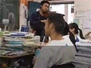 蓬溪某高三老师火了,晚自习上做这种事被学生偷录下来!