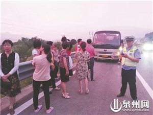 惊险:莆永高速安溪湖头路段一辆客车爆胎