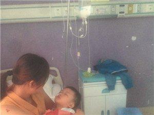 二龄童误喝电解液后吐血