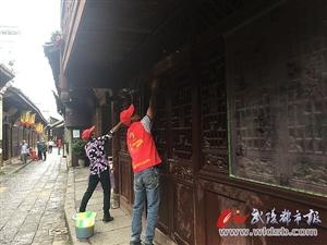 黔江区志愿者达10万余人