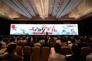第45届罗克韦尔自动化全球路演落户南京