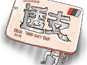 澳门真人博彩评级网址一名信用卡诈骗犯罪嫌疑人被刑拘