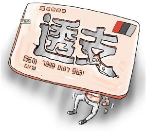 鄂州一名信用卡诈骗犯罪嫌疑人被刑拘