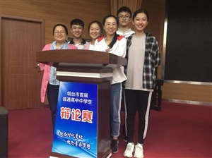 """厉害了少年!莱阳这支高中生辩论队受邀参加""""亚洲杯锦标赛""""!"""