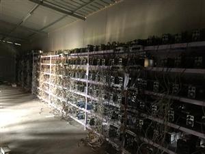 为挖比特币疯狂窃电 不到3月在西乡偷电130万度
