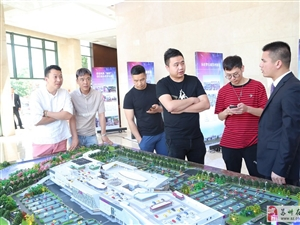 永旺梦乐城常熟新区起航  2019年将正式亮相常熟