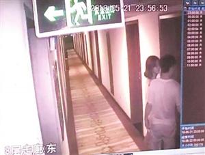 情侣半夜遭敲门威胁 酒店:可能是敲门者看错了房号