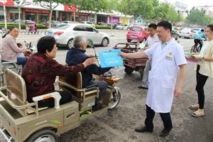 博兴友谊医院爱心助残公益活动在文化广场开展