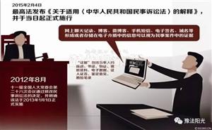课堂丨微信QQ聊天记录能作借钱的证据吗?法律这样规定