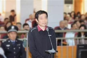 宣判了!原鄂州市运管处主任杨进被判...