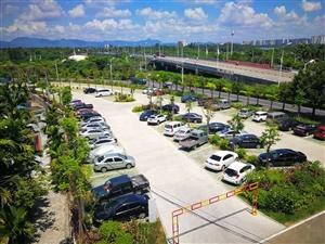 琼海拟投750万建11处共享停车场 提供近千免费车位
