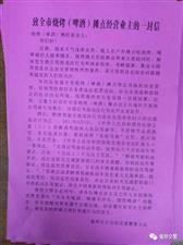 威尼斯人网址交警  严禁酒驾  宣传走进烧烤摊、饭店