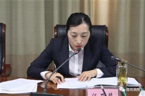 市委专项巡察组向涡阳县反馈脱贫攻坚、医疗卫生巡察情况