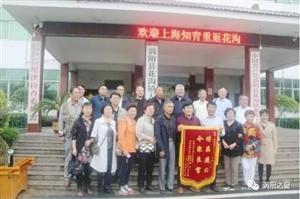 五十年不忘的第二故乡,上海知青涡阳追忆青春岁月