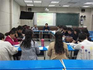 白寨镇举行小学毕业班复习课观摩研讨活动