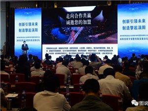 喜讯:涡阳招商专场会成功签约191亿元