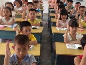 关于印发《广饶县高中阶段教育、义务教育和学前教育家庭经济困难学生认定工作暂行办法》的通知