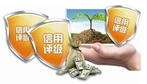 龙8国际娱乐中心县建筑施工企业信用评价等级公布(第5期)