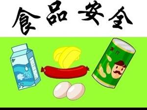 广饶县开展饮料及农村食品安全专项治理