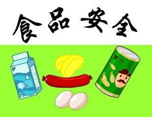 龙8国际娱乐中心县开展饮料及农村食品安全专项治理