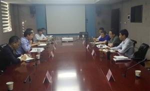 苏志杰到省港投集团对接涡河水运项目