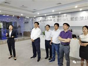 县委书记胡明文赴北京考察交流
