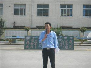 【白寨镇刘堂小学】传承国粹精华,展现学子风采