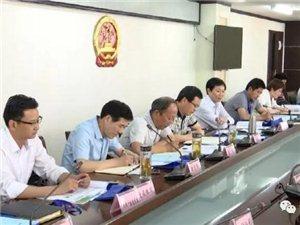 涡阳县部署2018年高考、中考工作