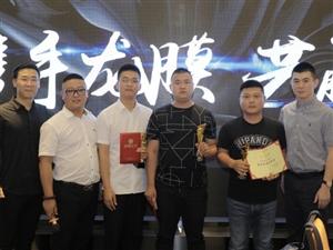 龙膜PPF(苏皖)经销商大会在南京盛大召开