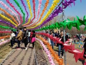 6月1日北山开心乐游乐园大型风车节盛大启幕!