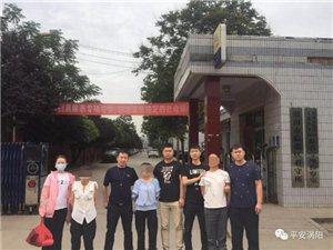 涡阳警方辗转数千里抓获三名电诈嫌疑人