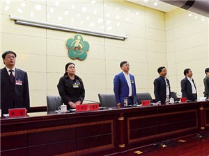 镇雄县残疾人联合会第七次代表大会第一次全体会议召开