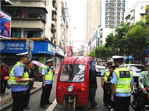 蓬溪交警大队开展电动三、四轮车违法集中整治行动