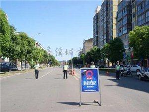 6月7-8日高考期间,蓬溪这个路段因高考实施交通管制