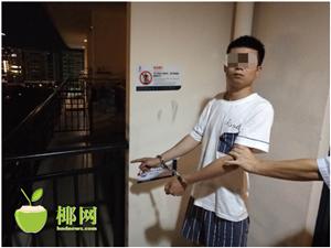 色胆包天!男子爬阳台猥亵女同事被三亚警方拘留