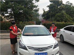 """为爱出发,涡阳县""""志愿服务"""