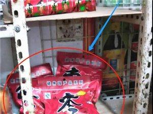 蓬溪中学附近某小卖部惊现过期食品